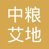中粮粮油工业(菏泽)有限公司logo