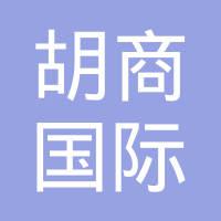 胡商村镇银行logo