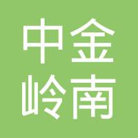 內蒙古紫金鋅業有色金屬有限公司logo