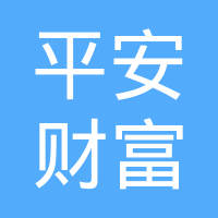 平安财富通咨询logo