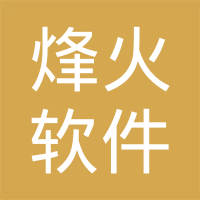 西安烽火软件科技有限公司logo