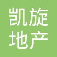 包头市凯旋房地产开发有限公司logo