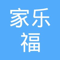 哈尔滨家乐福超市有限公司logo