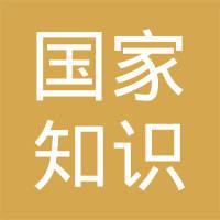 四川审协logo
