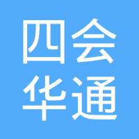 四会市华通金属筛网制品有限公司logo