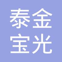 蘇州泰金寶光電有限公司logo