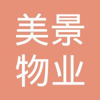 武汉美景物业管理有限公司logo