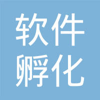 洛阳863软件孵化器有限公司logo
