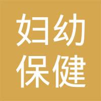 赤峰市妇幼保健院logo