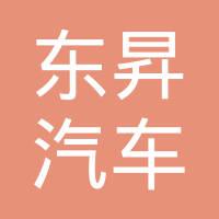 郑州东升汽车零部件logo