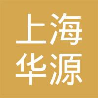 安徽华源锦辉制药有限公司logo