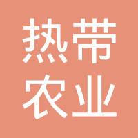 中国农科院生物所logo