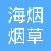 上海烟草集团太仓海烟烟草薄片有限公司logo