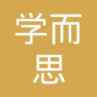 青岛学而思文化传播有限公司logo