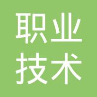 沈阳职业技术学院软件学院logo