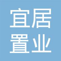 青岛宜居置业有限公司logo