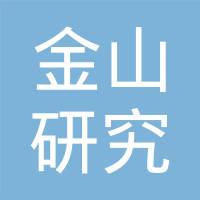 金山研究(大連)核磁共振科技有限公司logo