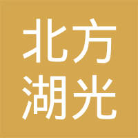 江苏北方湖光光电有限公司logo
