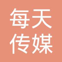 福州每天传媒有限公司logo