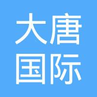 内蒙古大唐国际克什克腾煤制气logo