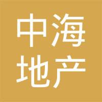 广州中海地产有限公司logo