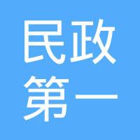 上海民政第一精神卫生中心logo