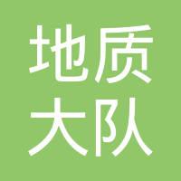 福建省121地质大队logo