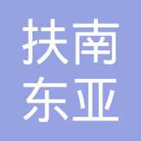 广西南宁东亚糖业logo