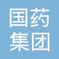 国药集团北京医疗器械有限公司logo