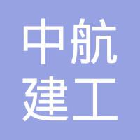 中航第637所logo