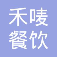 广西麦当劳餐饮有限公司logo