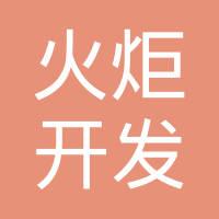 中山火炬开发区医院logo