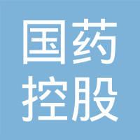 国药控股扬州有限公司logo