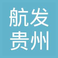 黎阳航空发动机logo