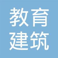 开封市教育建筑公司logo