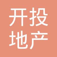 钦州房地产公司logo