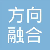 北京方向融合技术有限公司logo