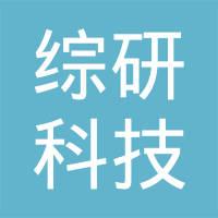 野村综研(大连)科技有限公司logo