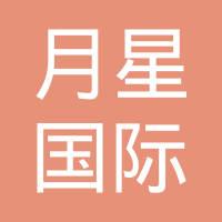 长春月星国际家具广场logo