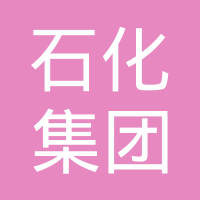 江汉油田物业服务处logo
